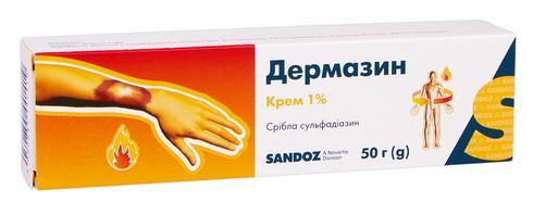 Дермазин крем 1 % 50 г 1 туба
