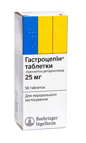 Гастроцепін таблетки 25 мг 50 шт