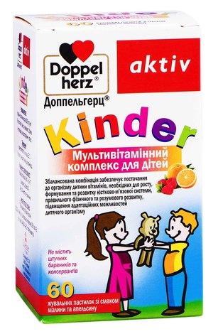 Doppel herz aktiv Kinder Мультивітамінний комплекс для дітей 60 шт