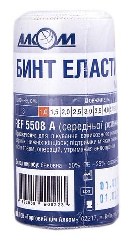 Алком Бинт еластичний медичний середньої розтяжності 8 см х1 м 1 шт