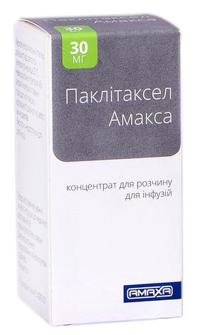 Паклітаксел Амакса концентрат для інфузій 30 мг 5 мл 1 флакон