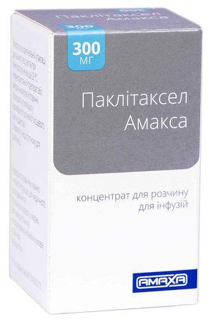 Паклітаксел Амакса концентрат для інфузій 300 мг 50 мл 1 флакон