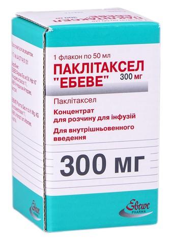 Паклітаксел Ебеве концентрат для інфузій 300 мг 50 мл 1 флакон