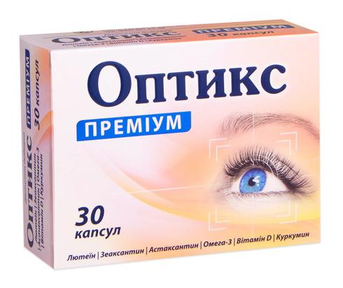 Оптикс Преміум 30 шт