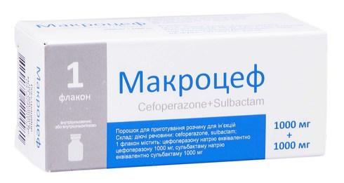 Макроцеф порошок для ін'єкцій 1000 мг/1000 мг  1 флакон