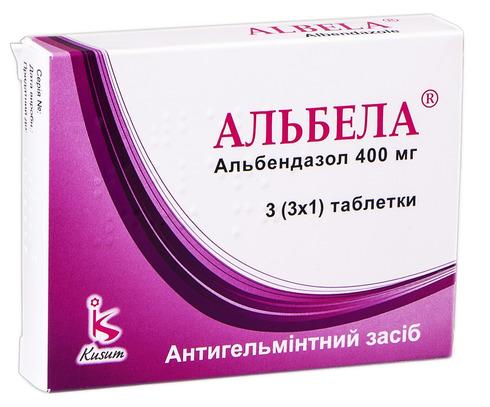 Альбела таблетки 400 мг 3 шт
