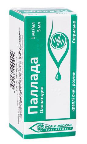 Паллада краплі очні 1 мг/мл 5 мл 1 флакон