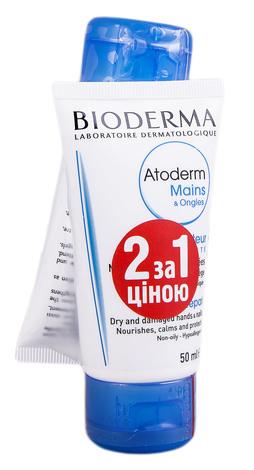Bioderma Atoderm Крем для рук для дуже сухої та чутливої, атопічної шкіри Дуо 2х250 мл 1 набір