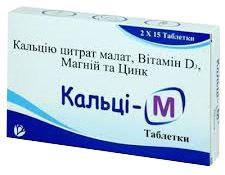 Кальці-М таблетки 30 шт