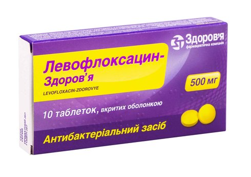 Левофлоксацин таблетки 500 мг 10 шт