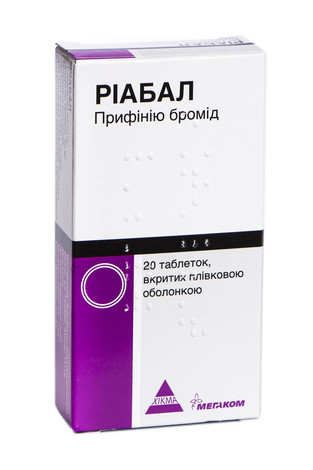 Ріабал таблетки 30 мг 20 шт