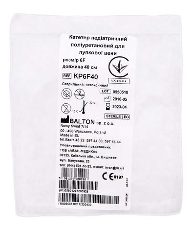 Balton Катетер педіатричний поліуретановий для пупкової вени 6F/40 см 1 шт