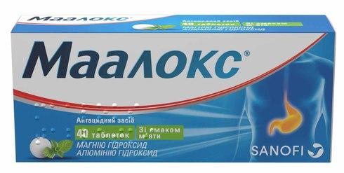 Маалокс зі смаком м'яти таблетки 40 шт