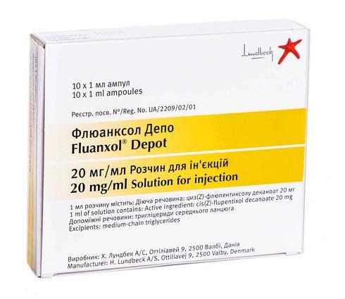 Флюанксол Депо розчин для ін'єкцій 20 мг/мл 1 мл 10 ампул