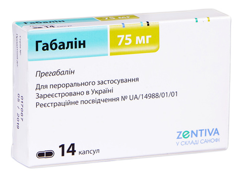 Габалін капсули 75 мг 14 шт