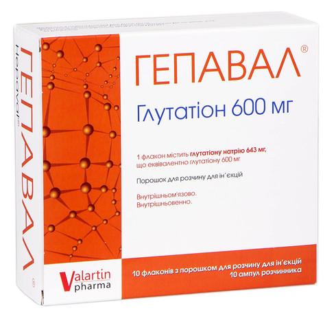 Гепавал порошок для ін'єкцій з розчинником 600 мг 10 флаконів
