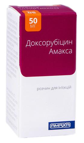 Доксорубіцин Амакса розчин для ін'єкцій 50 мг 25 мл 1 флакон