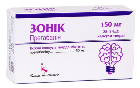 Зонік капсули 150 мг 28 шт