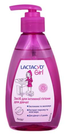 Lactacyd Засіб для інтимної гігієни для дівчат 200 мл 1 флакон