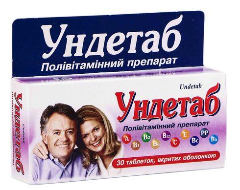 Ундетаб таблетки 30 шт