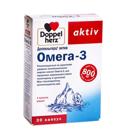 Doppel herz activ Омега-3 капсули 800 мг 30 шт