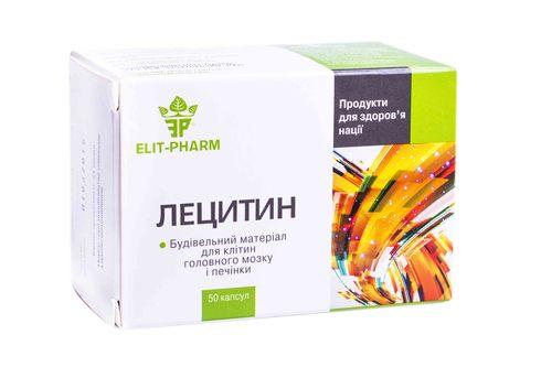 Лецитин капсули 500 мг 50 шт