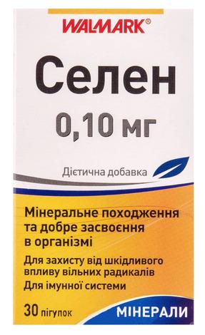 Селен пігулки 0,1 мг 30 шт