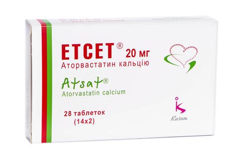 Етсет таблетки 20 мг 28 шт