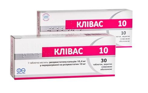 Клівас 30 шт + 10 шт таблетки 10 мг 1 набір