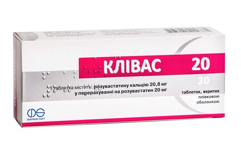 Клівас таблетки 20 мг 30 шт