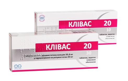 Клівас 30 шт + 10 шт таблетки 20 мг 1 набір