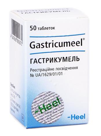 Гастрикумель таблетки 50 шт
