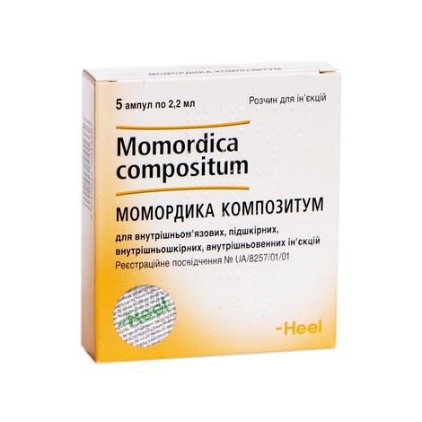 Момордика Композитум розчин для ін'єкцій 2,2 мл 5 ампул