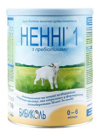 Ненні 1 Молочна суміш з пребіотиками 0-6 місяців 800 г 1 банка