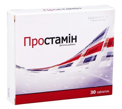 Простамін таблетки 30 шт