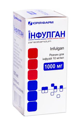 Інфулган розчин для інфузій 10 мг/мл 100 мл 1 флакон
