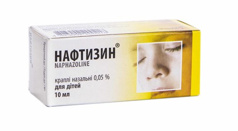 Нафтизин краплі назальні 0,05 % 10 мл 1 флакон