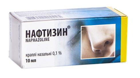 Нафтизин краплі назальні 0,1 % 10 мл 1 флакон