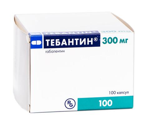 Тебантин капсули 300 мг 100 шт