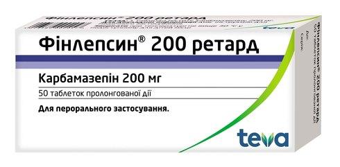 Фінлепсин 200 Ретард таблетки 200 мг 50 шт