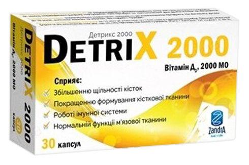 Детрікс капсули 2000 МО 30 шт