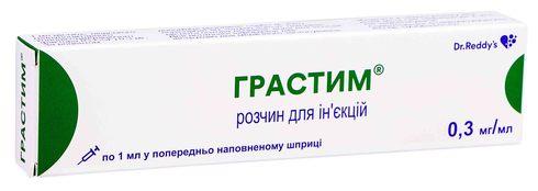 Грастим розчин для ін'єкцій 0,3 мг/мл 1 мл 1 флакон