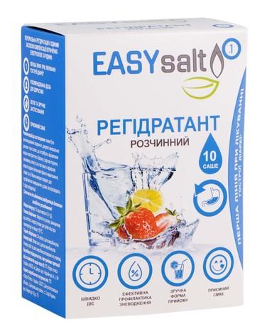 Регідратант розчинний EASY salt порошок для орального розчину 10 саше