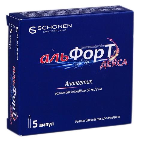Альфорт Декса розчин для ін'єкцій 50 мг/2 мл  2 мл 5 ампул