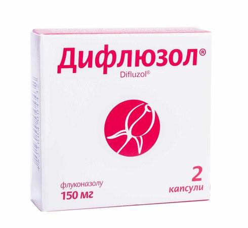 Дифлюзол капсули 150 мг 2 шт