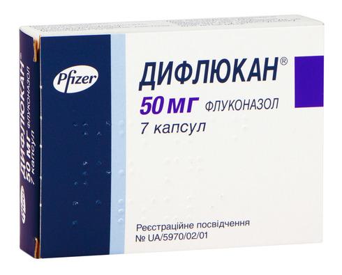 Дифлюкан капсули 50 мг 7 шт