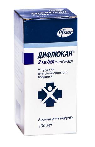 Дифлюкан розчин для інфузій 2 мг/мл 100 мл 1 флакон