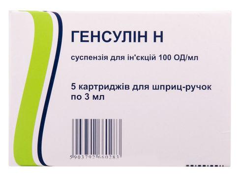 Генсулін Н суспензія для ін'єкцій 100 МО/мл 3 мл 5 картриджів