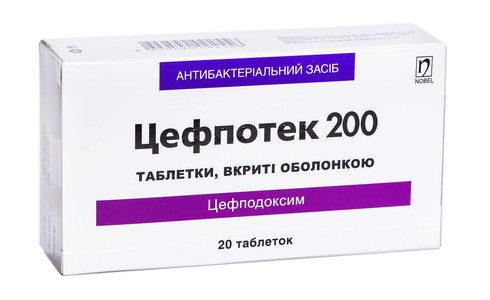 Цефпотек 200 таблетки 200 мг 20 шт