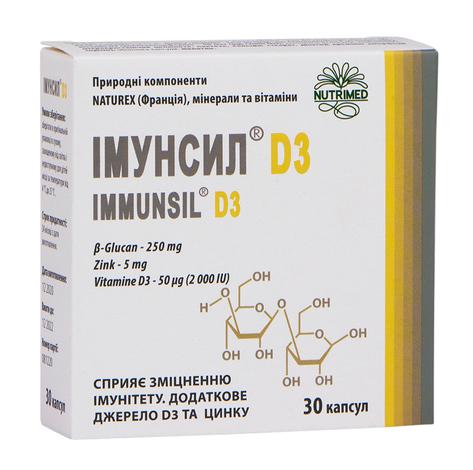 Імунсил D3 капсули 350 мг 30 шт
